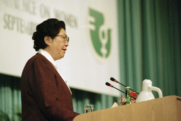 Chen Mehua of China Elected President of Fourth World Conference on Women Chen Muhua, the Vice Chairman of the Standing Committee of the Eighth National People's Congress of China and President of the Executive Committee of the All-China Women's Federation was elected President of the Fourth World Conference on Women. Muhua addresses the conference on opening day.  04 September 1995 Beijing, China Photo # 66726   UN Photo/Yao Da Wei