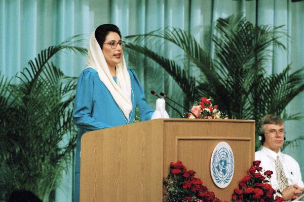 Prime Minister of Pakistan Addresses Fourth World Conference on Women Mohtarma Benazir Bhutto, Prime Minister of the Islamic Republic of Pakistan, addresses the opening session of the Fourth World Conference on Women in Beijing.  04 September 1995 Beijing, China Photo # 66729   UN Photo: Milton Grant
