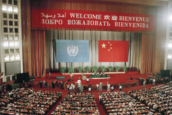 Fourth World Conference on Women Opens in Beijing General view of the opening ceremony of the United Nations Fourth World Conference on Women. 04 September 1995 Beijing, China Photo # 66736   UN Photo/Milton Grant Start SlideshowPrevious Photo 22 of 17689 Next View Gallery Fourth World Conference on Women Opens in Beijing General view of the opening ceremony of the United Nations Fourth World Conference on Women. 04 September 1995 Beijing, China Photo # 66736  UN Photo: Milton Grant